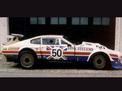 Aston Martin DBS 1970 года