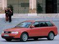 Audi A4 1996 года