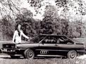 Audi Quattro 1980 года