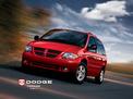 Dodge Caravan 2001 года