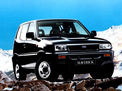 Ford Maverick 1993 года
