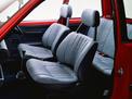 Honda City 1981 года