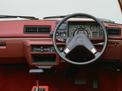 Honda Civic 1980 года