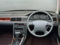 Honda Inspire 1992 года