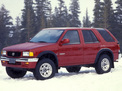 Honda Passport 1993 года