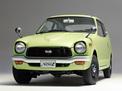 Honda Z 1970 года