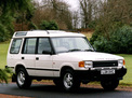 Land Rover Discovery 1994 года