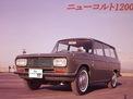 Mitsubishi Colt 1968 года