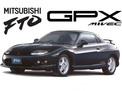 Mitsubishi FTO 1994 года