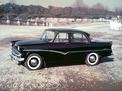 Nissan Skyline 1957 года