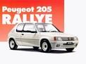 Peugeot 205 1988 года