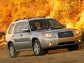 Subaru Forester 2005 года
