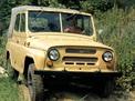 УАЗ 469 1973 года