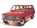 ВАЗ 2102 1972 года