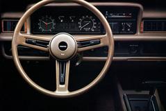Mazda 929 1978 года