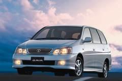 Toyota Gaia 1998 года