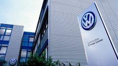Volkswagen создает новый бренд